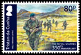 350th Anniversary of the Royal Marines, 80p stamp