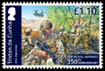 350th Anniversary of the Royal Marines, £1.10p stamp