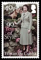 Her Majesty Queen Elizabeth II: 90 Years of Style, 40p stamp