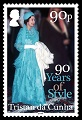 Her Majesty Queen Elizabeth II: 90 Years of Style, 90p stamp