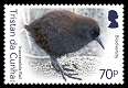 Biodiversity Part II, 70p stamp