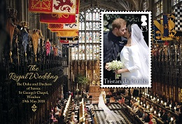 Royal Wedding: Souvenir sheetlet