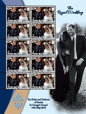 Royal Wedding of Prince Harry & Meghan Markle, £1.30 sheet of 10 with pictoral border